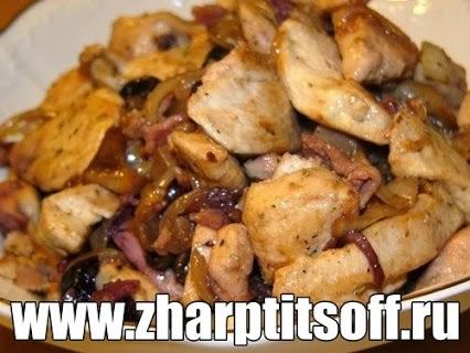 Курица тушеная масло, бульон, уксус. Блюдо Прибалтики вкуснейшее.