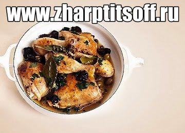 Тушеная курица с черносливом и сметаной рецепт