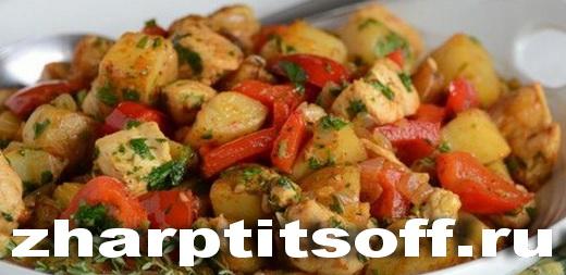 Овощное жаркое из индейки, картошки, сладкого перца