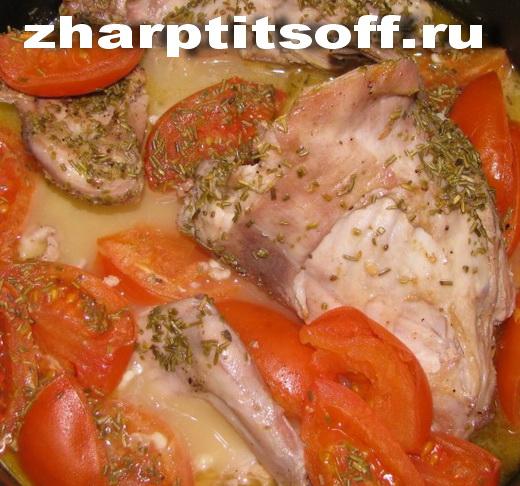 Кролик обжаренный тушеный томат, вино, розмарин