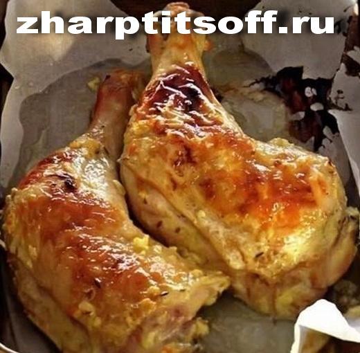 Куриные окорочка запекаем, йогуртный маринад