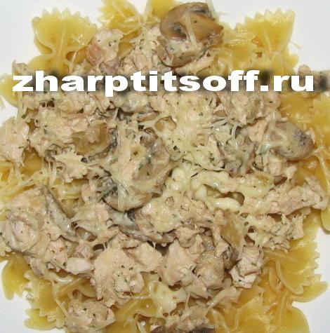 Курица сливочная грибы, лук, зелень, сыр, специи