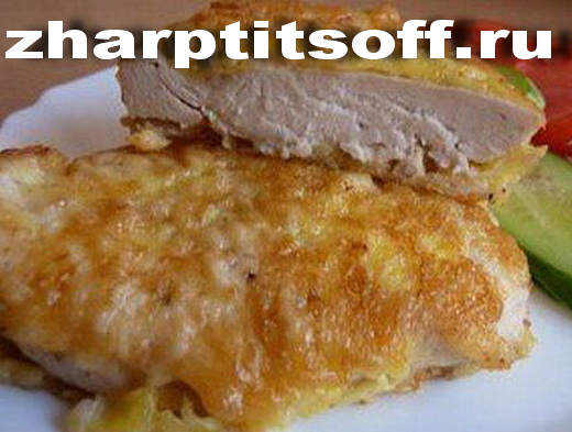 Отбитая куриная мякоть, сырное тесто, жаренная