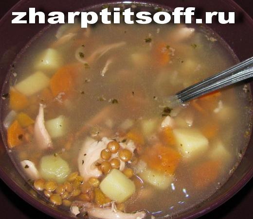 Суп из бедра индюшки, чечевица из семейства бобовых