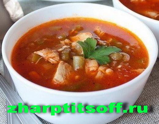 Томатный суп, индюшка, фасоль стручковая