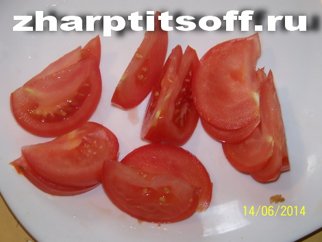 18Нарезаем помидор дольками