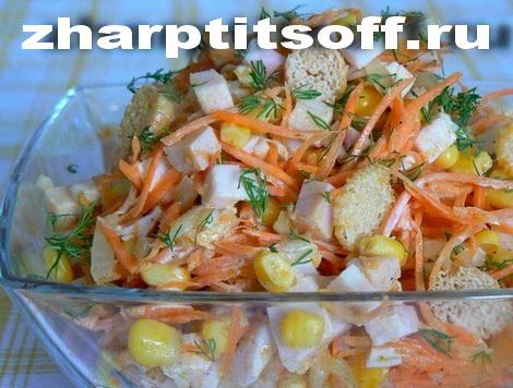 Салат из копченой курицы, корейской моркови. Простой рецепт салата.