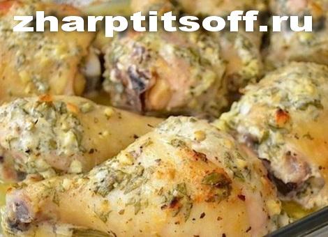 Запекаем курицу, сметану, лимон, зелень, чеснок. Курица в сметане.