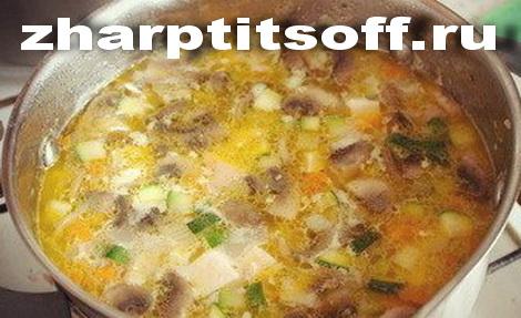 Курица, кабачок, грибы, рис, сливки суп вкусный
