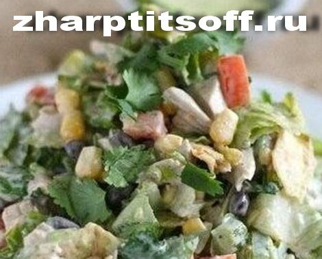 Салат курица, фасоль, перец, кукуруза. Балканский салат с авакадо.