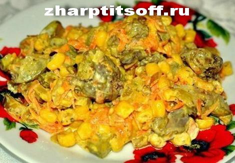 Салат «Яркий» с куриной печенкой
